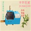 热销 茶叶液压整造型机 全自动颗粒整形机械设备