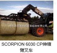 SCORPION 6030CP-75KW-克拉斯SCORPION 6030CP叉车