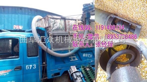 散粮装车用车载式吸粮机,单相电抽粮机