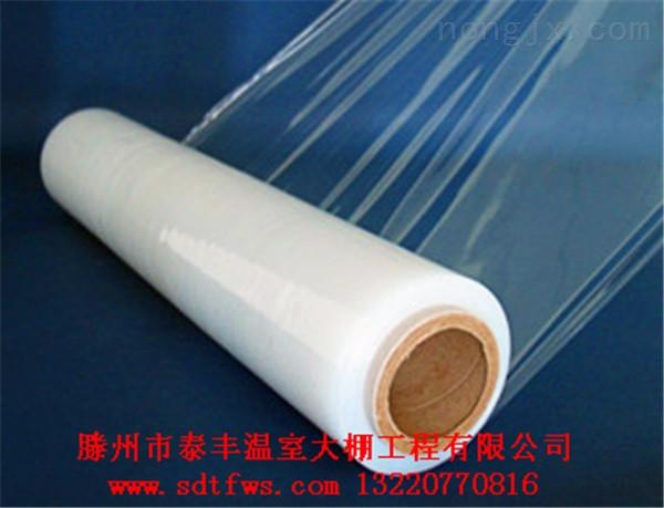 温室膜薄膜大棚膜