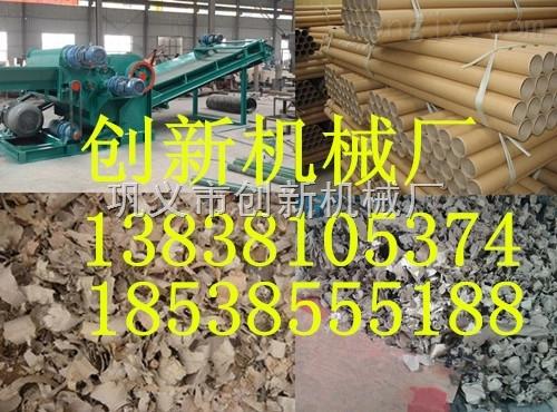 南靖创新竹木粉碎机以诚信的品牌把握经济命脉