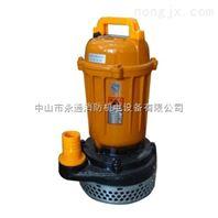 单相电机潜水泵 灌溉设备电泵