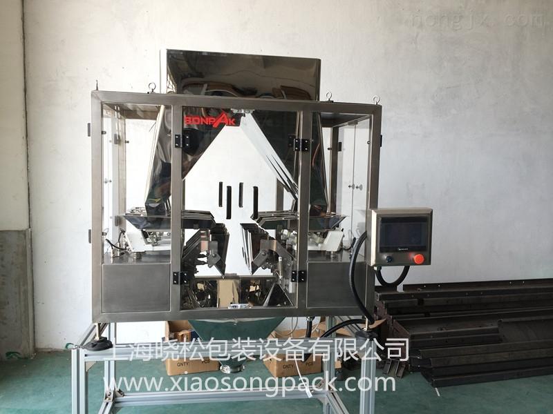 半自动单振动颗粒包装秤VS116