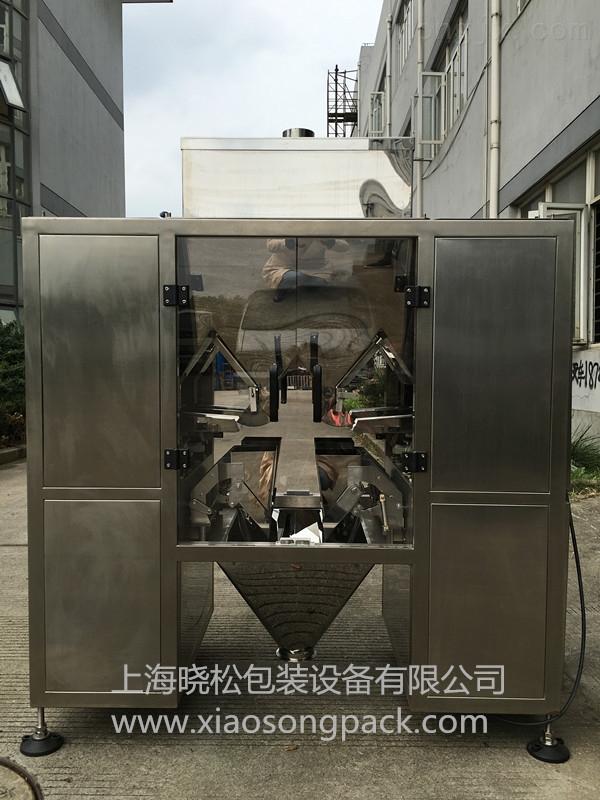 单振动颗粒包装机VS214