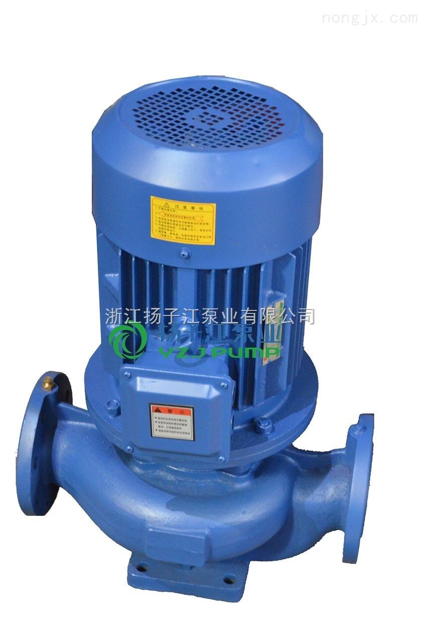 管道离心泵 ISG50-100立式单级管道离心泵 热水管道泵 厂家直销