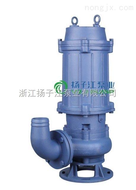 WQ潜水式无堵塞排污泵,不锈钢潜水泵,深井潜水泵,潜水排污泵