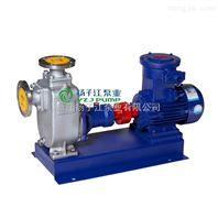 ZW自吸排污泵 处理污水用 卧式单级 高效且无堵塞 保质供应