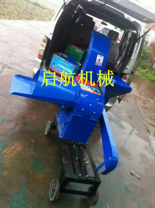 QH-DGNZCFSRSJ-多功能粉碎揉丝机厂家 干湿两用稻草秸秆粉碎机
