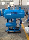SZP疏水自动加压器厂家推荐