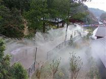 旅游区景观造雾工程