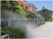 别墅花园小区人造雾系统