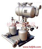 疏水自动泵生产厂家
