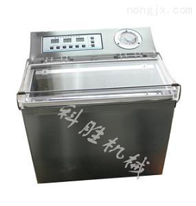 石家庄科胜食品真空机