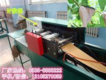 粘底内黑苹果套袋机,绥中生产苹果纸袋的机器
