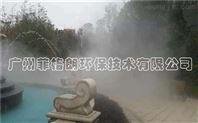 河南人造雾雾效专家/景区景观人造雾喷雾造景系统/智能高效造雾机