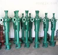 大型水利灌溉工程专用移动式大型柴油机水泵自吸泵多级泵混流泵