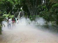 专业生产人工雾设备/园林景观人工造雾设备供应厂家/人造雾景观雾效系统