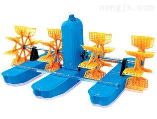 叶轮式增氧机/增氧泵浮水泵/鱼塘增氧泵 1.5KW 冲皇冠 运费到付