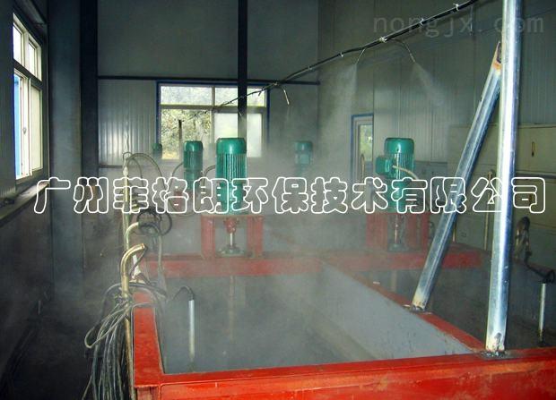 江西养殖场喷雾降温设备