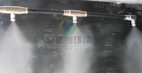 广州养殖场喷雾降温设备