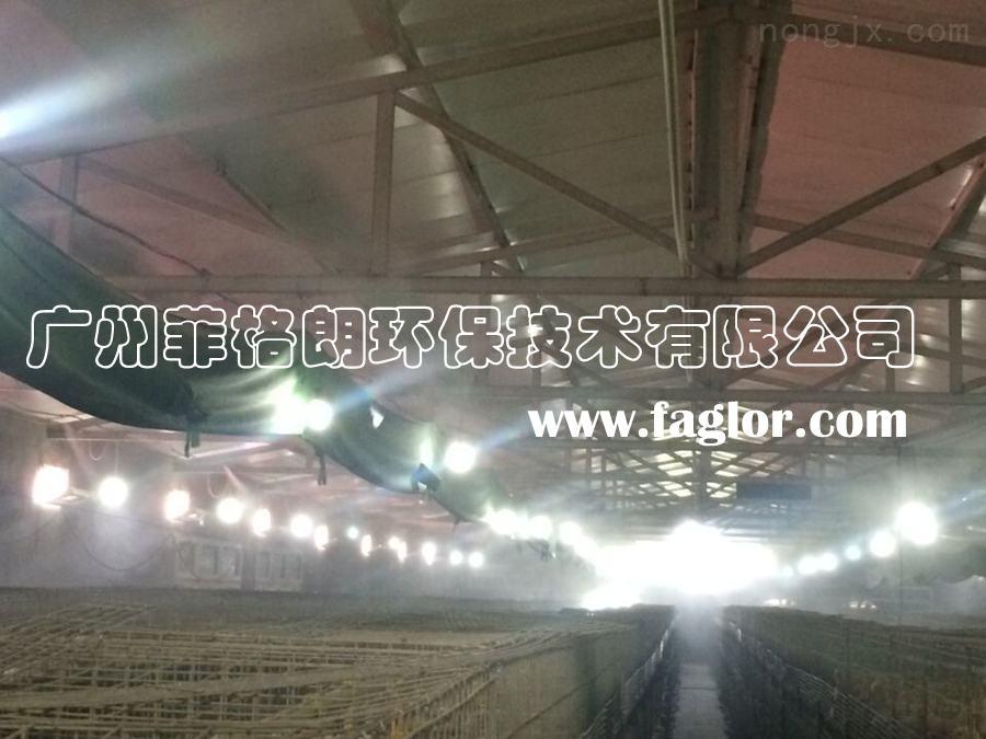 广西养殖场喷雾降温设备