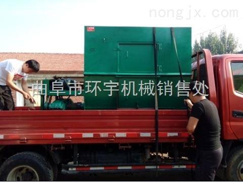 潮州牛羊饲草料制备机 tmr搅拌机厂家直销