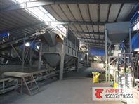 有机肥机械设备/有机肥生产线成套设备/有机肥加工设备