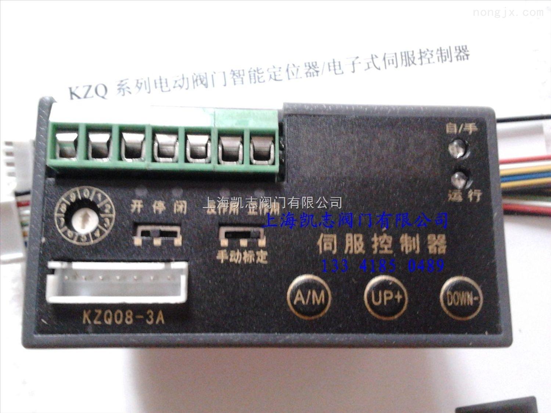 KZQ08-3B KZQ11-02A1,ZXQ2004电子式伺服控制器