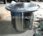 燃气煎饼机  济源商用煎饼果子机价格