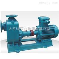 CYZ-A型船用式自吸油泵