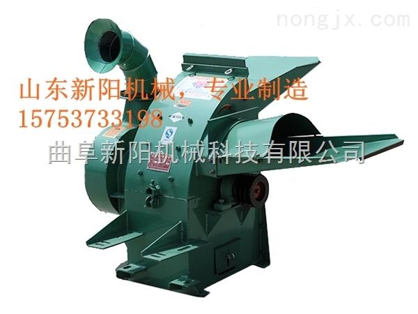 3FS40-28型-惠州  大型秸秆粉碎机 价格