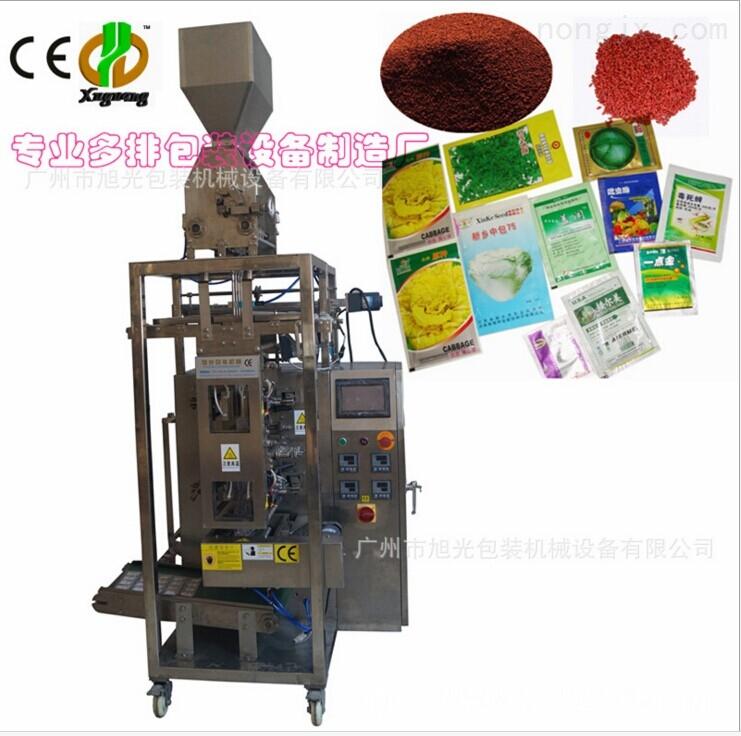 广州蔬菜种子包装机厂家、种子包装机价格