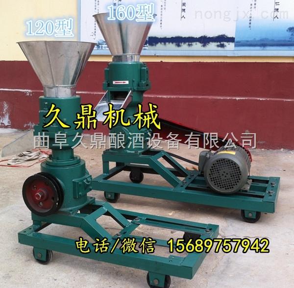 禹州新型饲料颗粒机 水产养殖设备颗粒机 厂家直销颗粒饲料机