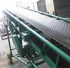 水平定制皮带输送机 爬坡大倾角皮带输送机 装卸装车皮带输送机