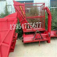 供应草料回收机 秸秆粉碎机 售后无忧的秸秆粉碎机