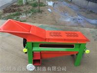 自动玉米脱皮机移动式玉米剥皮机家用小型玉米剥皮机热卖中