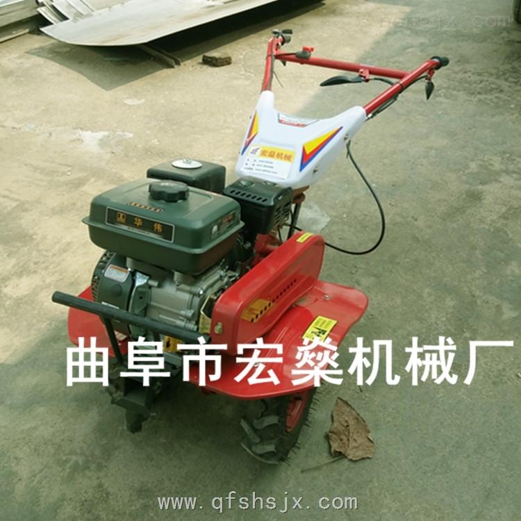 HS XG-7.5-松土除草机 果园小型旋耕机 微耕开沟机