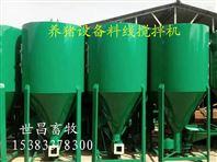 湖北猪场自动化养猪设备饲料搅拌机生产厂家电话