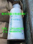 P551670美国唐纳森滤清器