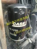 凯斯拖拉机专用2854750滤清器