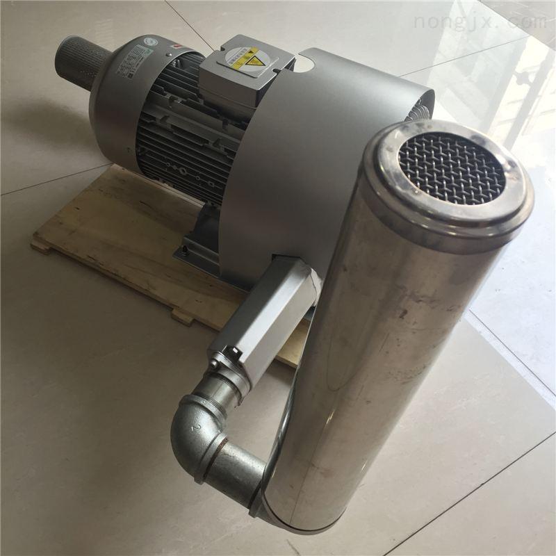 大型养殖曝气增氧泵 7.5kw增氧风机价格 污水曝气风机