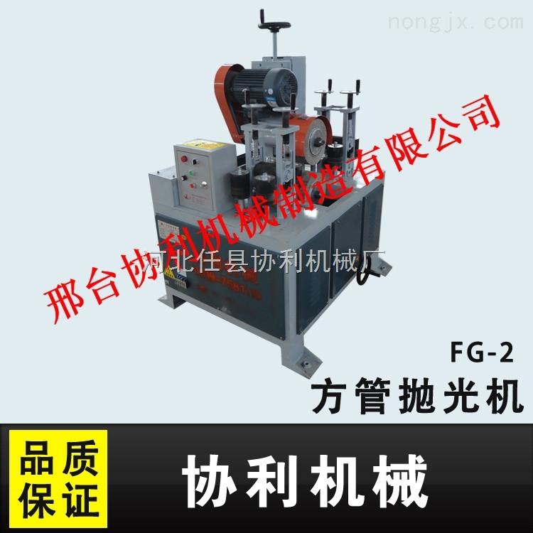 供应五金抛光机/方管抛光机/立式多工位圆管抛光机