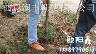 种植挖树机价格 新款植树挖树机 链条苗圃挖树机