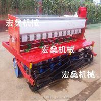 多功能小麦施肥播种机 小麦玉米播种机 大豆播种机