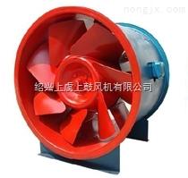 HL3-2A-上虞上鼓HL3-2A高效低噪声混流风机
