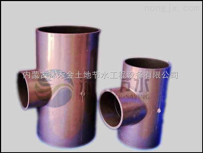 灌溉节水PVC异径三通