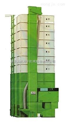 5HHZ-12批次式粮食烘干机