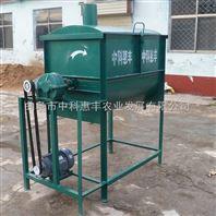 300型卧式火爆厂家直销饲料搅拌机牛羊饲料搅拌机质保一年