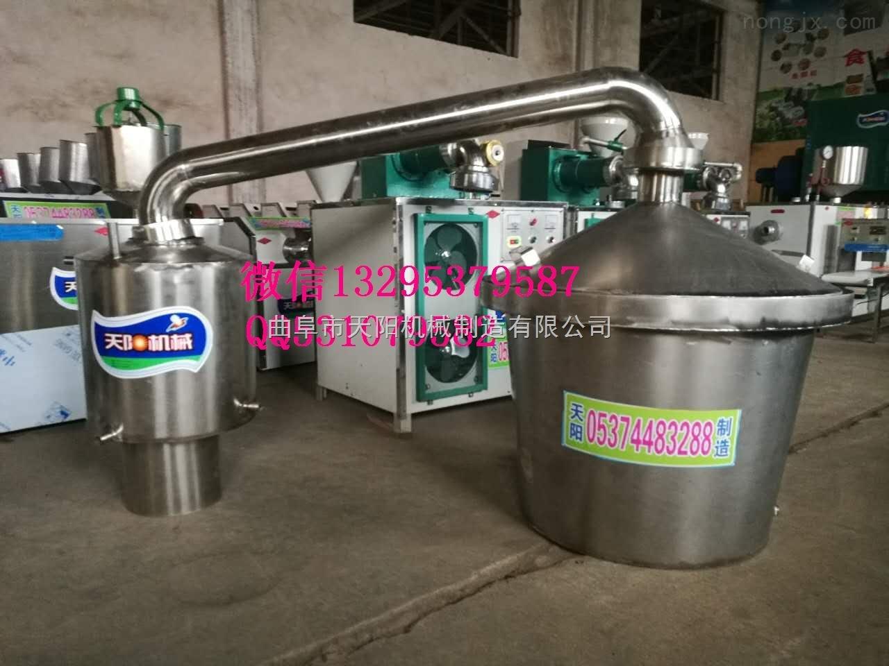 原浆粮食酿酒机 生料酿酒锅 烧酒设备
