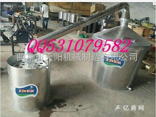 纯粮自酿烧酒机 原浆蒸馏设备